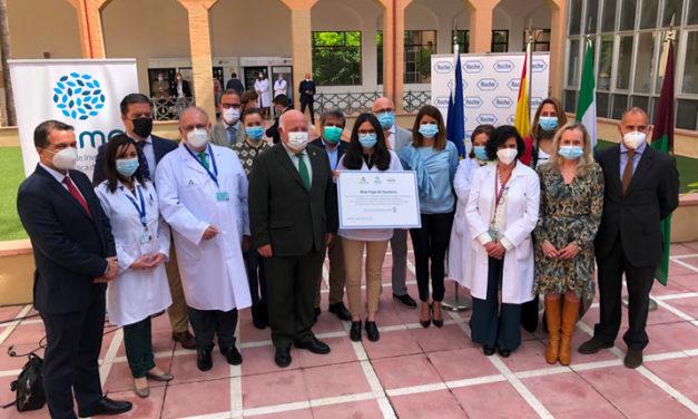 """La investigadora del IBIMA de Málaga Francisca Palomares recibe la beca """"Stop fuga de cerebros"""", dotada con 60.000 euros"""